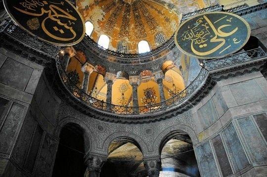 Istanbul 0d6025f3